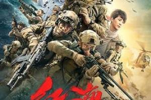 '중국판 애국 영화' 연이은 흥행… 영화 통해 확장되는 소프트파워
