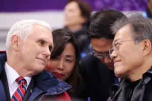'평화 제스처 ' 취한 北… 남북 관계 개선 동력으로 美설득 의도
