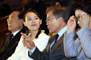 """북한 매체 """"고위급대표단 방남, 관계개선 의의있는 계기 돼"""""""