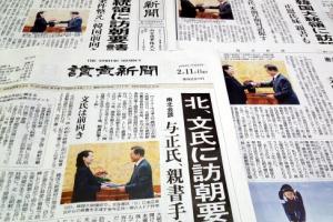 """中 """"남북 노력이 이룬 성과"""" 日 """"북, 핵개발 시간 벌기용"""""""