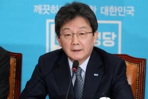 """유승민 """"지방선거 직후 결과 관계없이 공동대표직 사퇴"""""""