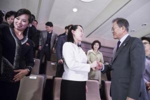 [서울포토] 예술단 공연 관람 후 인사 나누는 문 대통령과 북한 김여정