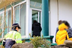 여성관광객 살해용의자 범행후 이틀간 '손님 맞고, 장 보고'