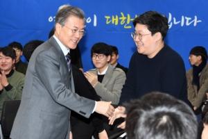 [서울포토] 문 대통령, 울산과학기술원(UNIST) 학생 창업인 간담회
