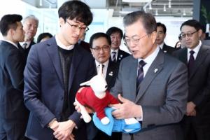 [서울포토] 문 대통령, 울산과학기술원(UNIST) 방문