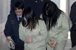 '인천 초등생 살인' 항…