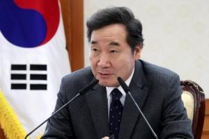 """이총리 """"지진 긴급문자 지연…행안부·기상청 엄중경고"""""""