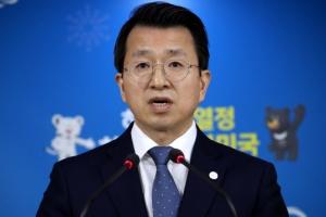"""통일부 """"800만달러 대북지원시기 결정안돼…적절시점 추진"""""""