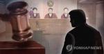 중국 교포 여성 살해 후 시…