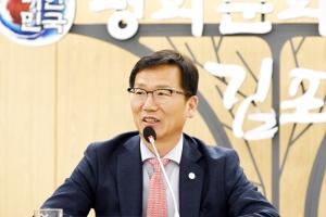 """유영록 김포시장 """"평창 동계올림픽 성공마무리 후 남북공동 한강 물길·생태 조사 재…"""