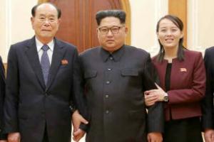 """北김정은 """"북남, 화해·대화분위기 승화 중요""""…대표단 보고받아"""