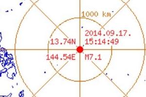 괌 인근 해상서 연쇄지진…규모 5.0 이상 세 차례
