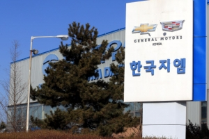 결국 터진 '한국GM 부실' 폭탄…군산공장 5월말 폐쇄