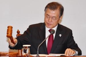 [서울포토] 영상 국무회의를 주재하는 문재인 대통령