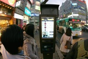 부천시 첨단버스정보시시스템 전국 확대 보급된다