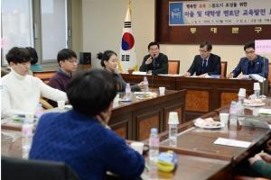 유덕열 동대문구청장, 으뜸 교육도시 조성 박차