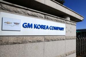 한국GM에 '뒤통수' 맞은 정부…군산공장 폐쇄 발표 하루 전날 전화 연락