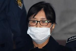 최순실 1심 징역 20년 선고…벌금 180억원 (실시간 업데이트)