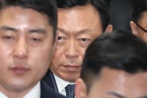 [서울포토] 1심 선고공판에 출석하는 신동빈