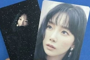 """소녀시대 태연 교통카드 출시, """"전국 탱구팬 모여라!"""" 뜨거운 반응"""