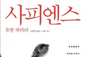 고향 가는 길 챙겨가면 유용할 인문학 책 5권