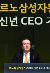 'GM 군산' 문닫은 날… …