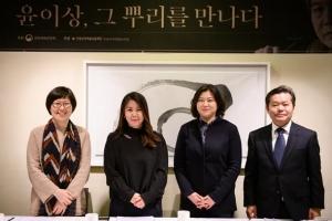 동서양 악단 첫 교차 연주…윤이상  '음악 뿌리 ' 만난다