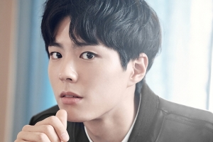 박보검, 강다니엘 제치고 초콜릿 주고싶은 스타 1위