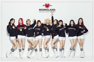 """모모랜드, 앨범 하루 동안 8200장 판매? 소속사 """"사재기 절대 아니다"""""""