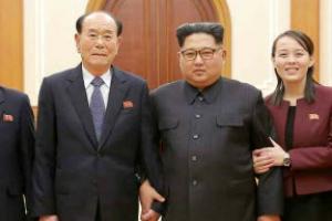 """김정은 """"남측 환대에 사의""""… 남북관계 개선 속도"""
