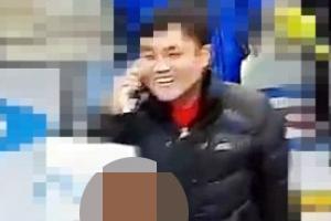 살인 용의자 한정민, 면세점 쇼핑에 SNS 홍보제안까지