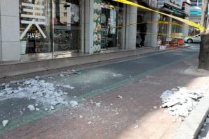 포항 4.6 지진 주택·건물 피해 1천건 넘었다