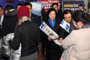 [서울포토] 설 귀성객들에게 인사하는 더불어민주당 지도부