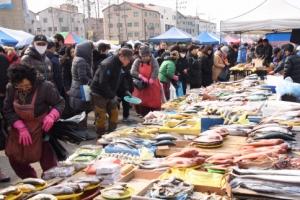 [서울포토] 설 맞아 북적이는 전통시장
