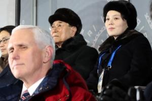 펜스-김여정 청와대 회담, 북한이 먼저 제의→포기 왜?