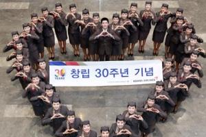 아시아나 창립 30돌  '세계로 가는 아름다운 길 '