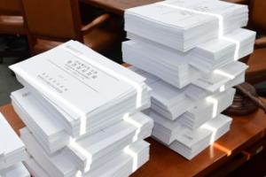 광역의원 선거구 나몰라라…지방선거만 골몰하는 국회
