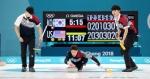 남자 컬링 올림픽 데뷔전 …