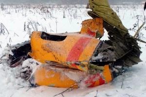 사고 잦은 러시아 여객기...연휴 맞아 불안한 유럽 여행객들