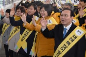 정의당, 정당 최초 '성폭력 공식 대응 매뉴얼' 제작