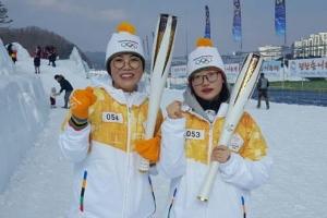 """""""열여섯 스키 꿈나무, 엄마의 올림픽 꿈 이룰게요"""""""