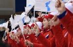 일본과의 경기서 응원을 …