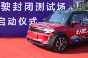 <김규환 기자의 차이나 스코프> 세계 '자율주행차의 선도국'으로 부상한 중국