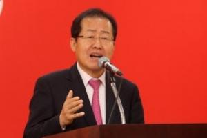 """홍준표 """"좌파정권 횡포에 역사적 단죄 있을 것"""""""
