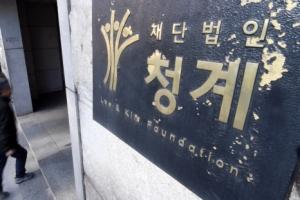 다스 실소유주 열쇠 쥔 MB 재산관리인, 오늘밤 구속여부 결정