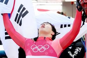 윤성빈 스켈레톤 금메달은 한국 최초이자 아시아 최초
