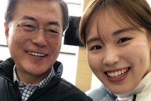 쇼트트랙 김아랑, 문재인 팬 인증?