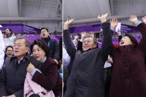 [포토] '안타까움·환호'… 쇼트트랙 응원하는 문 대통령 내외