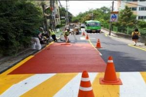 동작구, 새학기 맞이 어린이보호구역 교통안전시설물 점검