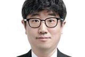 [In&Out] 기본소득, 두려워할 필요 없는 혁신적 복지제도/최한수 한국조세재정연구원 …